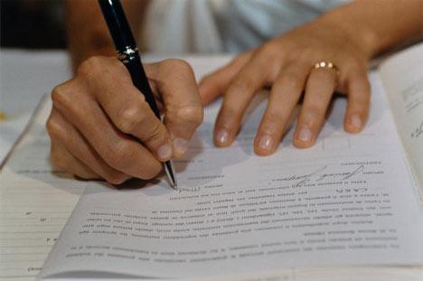 Правила регистрации брака