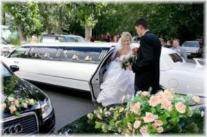 Организация вип свадеб и вип услуги очень популярны