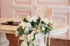 Лучший ЗАГС для самой лучшей свадьбы