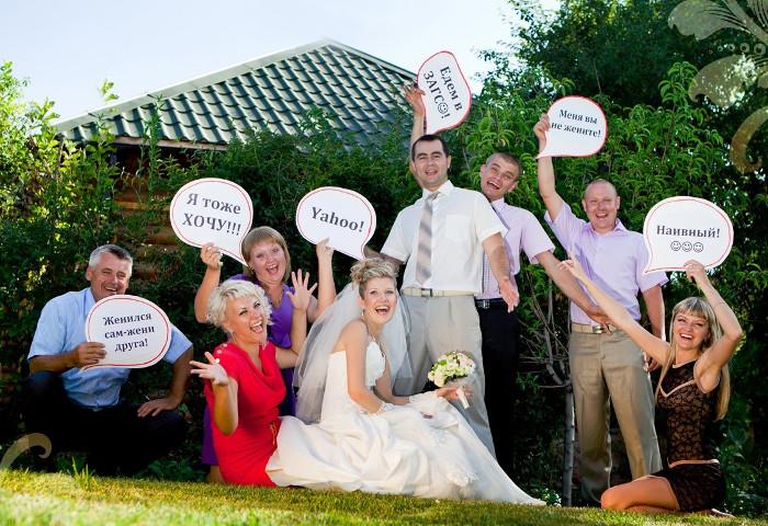 Надпись для фотосессии на свадьбу своими руками