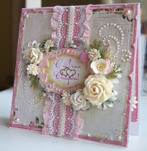 открытки на свадьбу