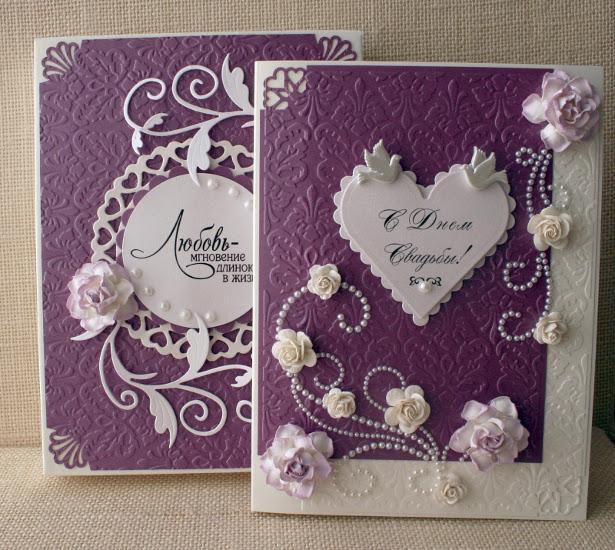 открытки на свадьбу фото