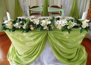 яблочная свадьба