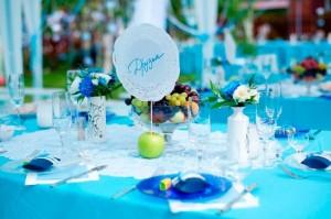 голубая свадьба