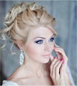 макияж невесты в синих тонах